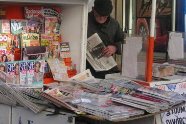 newspapers-677393_640